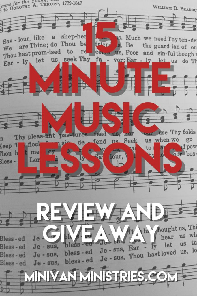 Fifteen Minute Music Lessons